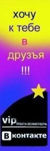 Катя Филипова, 9 февраля , Санкт-Петербург, id11689507