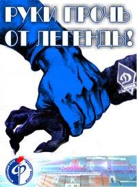 Артемь Фкфв, 7 августа 1986, Краснодар, id25378362